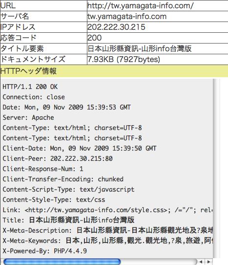 HTTP HEADER解析工具